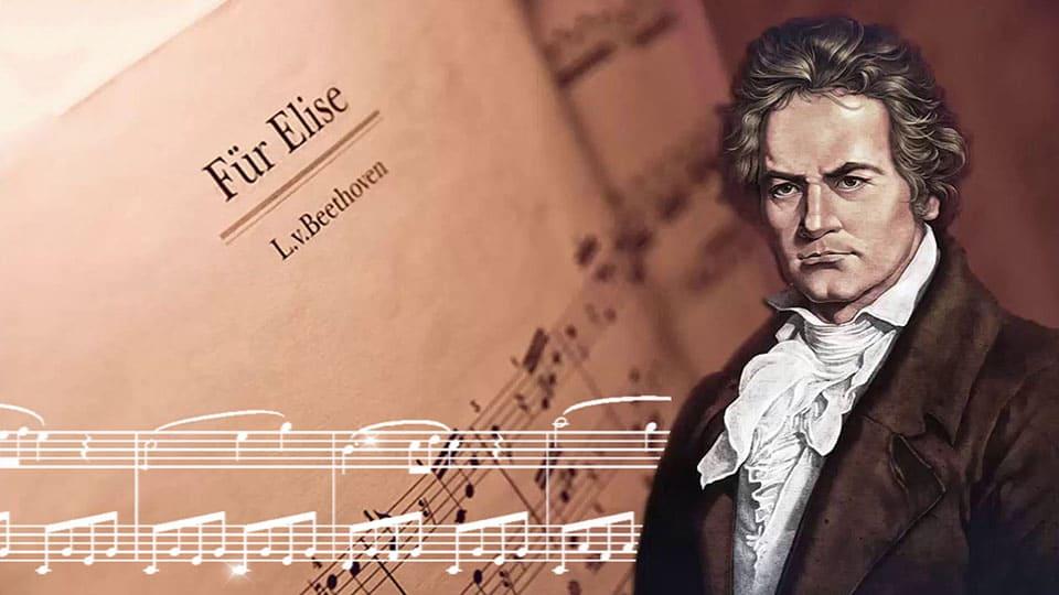 Бетховен к Элизе слушать, ноты, скачать